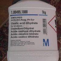 اسید اگزالیک SA با کد مرک ۱۰۰۴۹۵