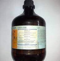 استونیتریل ۲۰۰ HPLC – SpS با کد مرک ۱۰۰۰۲۹