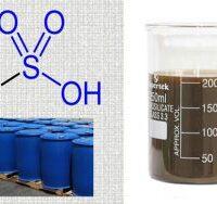 بنزن سولفونیک اسید سدیم سالت SpR با کد مرک ۸۰۲۱۹۳