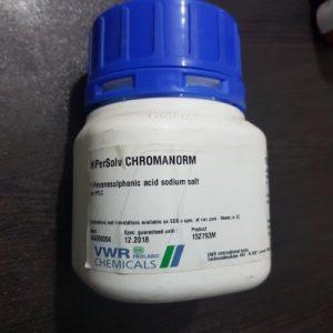 بوتان -۱- سولفونیک اسید سدیم سالت SpR با کد مرک ۱۱۸۳۰۳